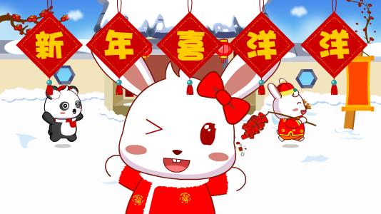 财神到粤语歌_新年喜洋洋-新年喜洋洋儿歌-新年喜洋洋儿歌视频-兔小贝儿歌