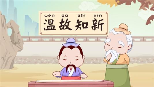 一鸣惊人的成语故事_成语故事-成语故事动画视频专辑-兔小贝